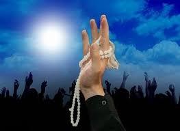 الهی بخش و بیامرز